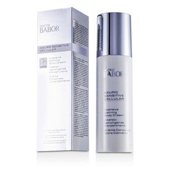 Babor Neuro Sensitive Cellular Intensive Calming Body Cream 150ml/5oz