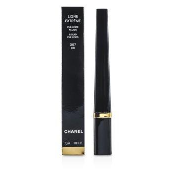 ChanelLigne Extreme2.5ml/0.08oz