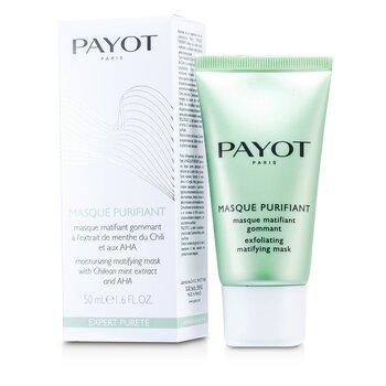 PayotExpert Purete Masque Purifiant - Moisturizing Matifying Mask 50ml/1.6oz