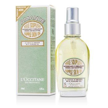 L'Occitane Almond Supple Skin Oil (Formula Baru) - Perawatan Tubuh  100ml/3.4oz