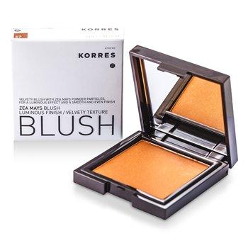 Korres Zea Mays Rubor en Polvo Duo Pack - # 47 Orange Brown  2x6g/0.21oz