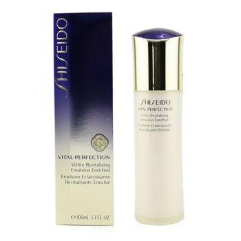 Купить Vital-Perfection Отбеливающая Восстанавливающая Насыщенная Эмульсия 100ml/3.3oz, Shiseido