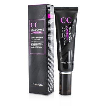 Holika Holika Face 2 Change Color Control Cream SPF 32 – #02 Natural Beige 50ml/1.7oz