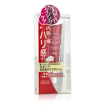 Kose Clinity Lift Moist Concentrate Cream - For Face & Lip 20g/0.7oz
