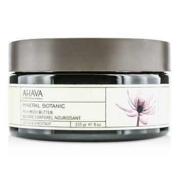 Ahava Mineral Botanic Бархатистое Масло для Тела - Лотос и Каштан 235g/8oz