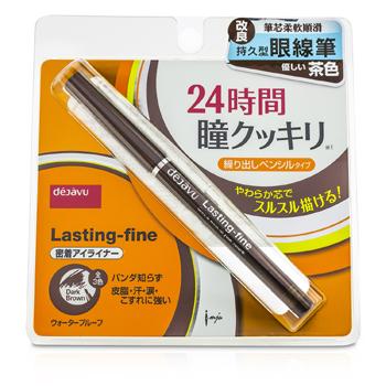 Dejavu 持久眼线液 - Dark Brown 0.12g/0.004oz