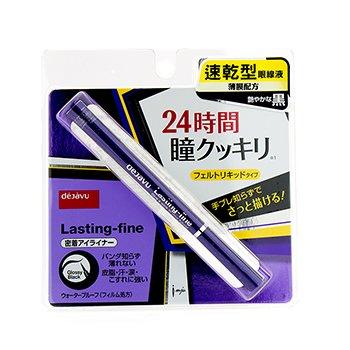 Dejavu  持久纤细眼线液 - Glossy Black 0.75g/0.024oz