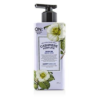 ON THE BODYHappy Breeze Cashmere Perfume Body Lotion 400ml/13.5oz