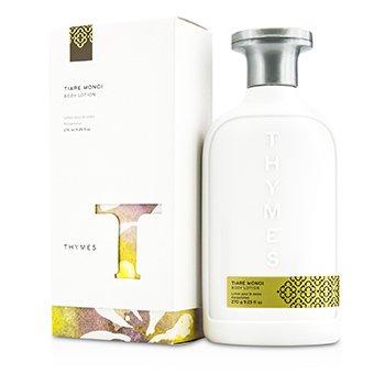 Thymes Tiare Monoi Body Lotion 270ml/9.25oz ladies fragrance
