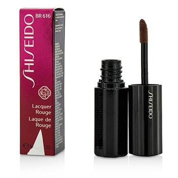 Shiseido Lacquer Rouge - # BR616 (Truffle) (Box Slight Damaged)  6ml/0.2oz