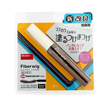 Dejavu Fiberwig Extra Long Mascara (New Formula) – Narural Brown 8.3g/0.27oz