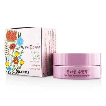Gangbly Oil Capsule Sleeping Pack – Rose Flower 100ml/3.4oz