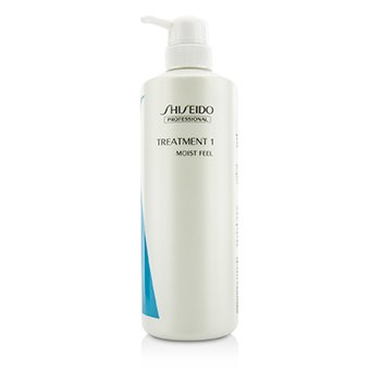 Shiseido Crystallizing Straight Thermal Straight System Treatment 1 (Moist Feel)  700ml/23.66oz
