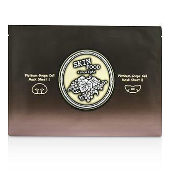 SkinFood Platinum Grape Cell Mask Sheet I & II 5x30g/1oz