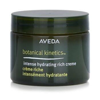 Купить Botanical Kinetics Интенсивный Увлажняющий Насыщенный Крем 50ml/1.7oz, Aveda