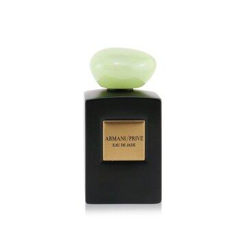Giorgio ArmaniPrive Eau De Jade Eau De Parfum Spray 100ml/3.4oz