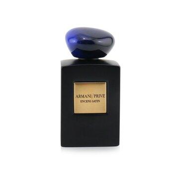 Giorgio ArmaniPrive Encens Satin Eau De Parfum Spray 100ml/3.4oz