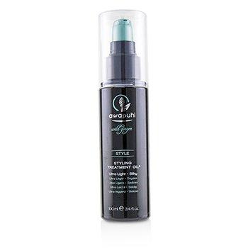 Paul Mitchell Awapuhi Wild Ginger Styling Treatment Oil (Ultra Light - Silky) 10 hair care