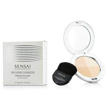 KaneboSensai Cellular Performance Pressed Powder 8g/0.28oz