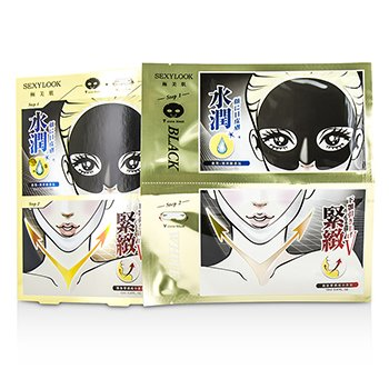 SEXYLOOK 2 Step Synergy Effect Mask – Gold Repairing Moisturizing 3pcs