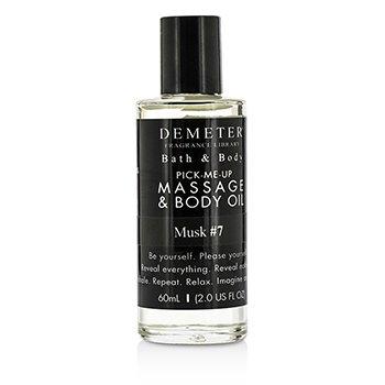 DemeterMusk #7 Massage & Body Oil 60ml/2oz