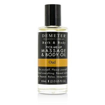 DemeterOud Massage & Body Oil 60ml/2oz