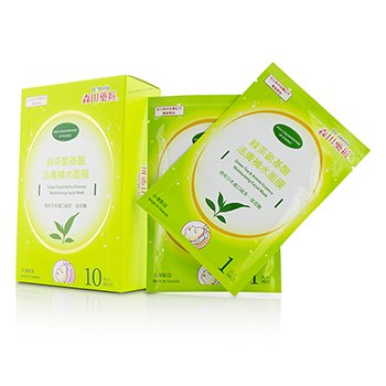 Dr. Morita Green Tea & Amino Essence Moisturizing Facial Mask 10pcs