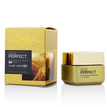 Купить Age Perfect Восстанавливающий Питательный Крем для Век 15ml/0.5oz, L'Oreal