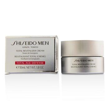 Shiseido Men Total Revitalizer Cream - Tonifiant & Energisant 50ml/1.8oz 22135081421