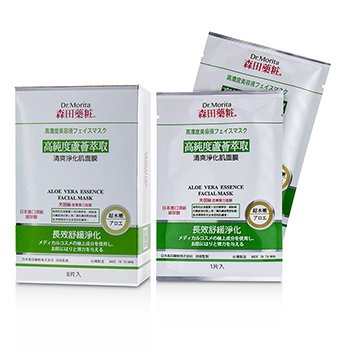 Dr. Morita Concentrated Essence Mask Series - Aloe Vera Essence Facial Mask (Soothing & Purifying) 8pcs