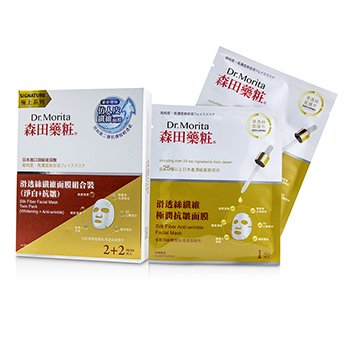 Dr. Morita Signature Silk Fiber Series - Facial Mask Twin Pack (Whitening + Anti-Wrinkle) 4pcs