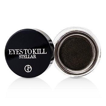 Купить Eyes To Kill Stellar Высокопигментированные Тени для Век # 3 Eclipse 4g/0.14oz, Giorgio Armani