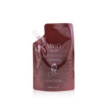 Купить Waso Reset Sugary Chic Очищающее Средство (с Экстрактом Адзуки) - для Лица 90ml/3oz, Shiseido
