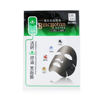 Binchotan Восстанавливающая Черная Маска для Лица для Контроля Жирности Кожи 6pcs