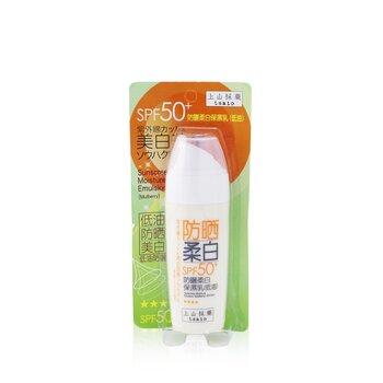 Купить Sunscreen Moisture Emulsion SPF50+ (Mulberry) (Mfd. Date 06/2017, Exp. Date 06/2021) 50g, Tsaio