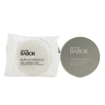 Купить Doctor Babor Clean Formance Глубоко Очищающие Диски 2