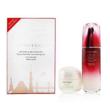 Купить Defend & Regenerate Power Wrinkle Smoothing Set: Ultimune Power Infusing Concentrate N 100ml + Benefiance Wrinkle Smoothing Cream 50ml 2pcs, Shiseido