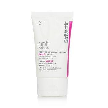 Anti-Wrinkle Volumizing & Rejuvenating Hand Cream 60ml/2oz