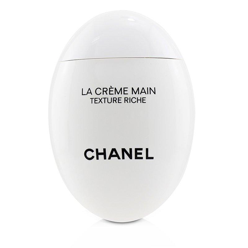 Chanel 香奈儿  护手霜 - 质感滋润 质感柔滑 强力长效的保湿力 锁住水分 柔软细滑 50ml