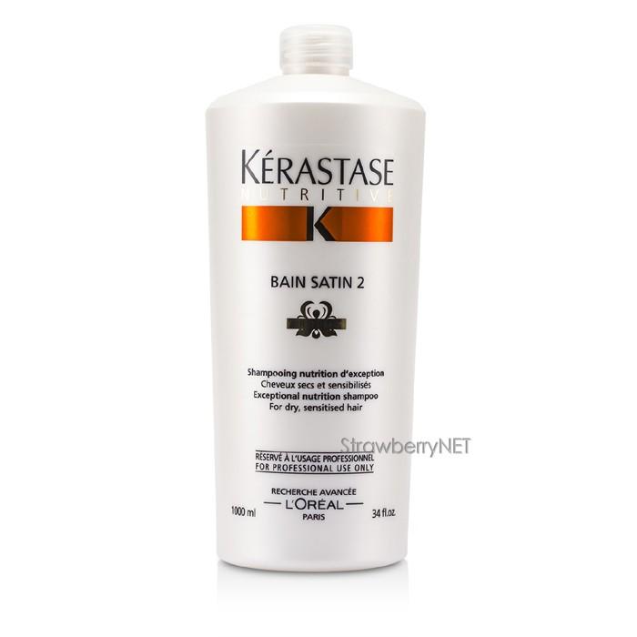 Kerastase nutritive bain satin 2 complete nutrition for Kerastase bain miroir 1 vs 2