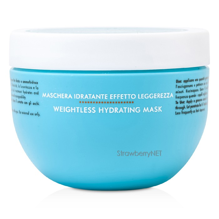 Moroccanoil Weightless Hydrating Mask (For Fine Dry Hair ...
