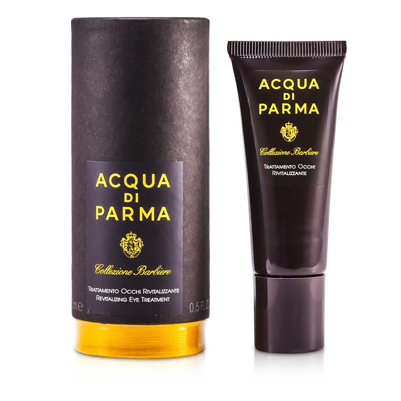 Acqua Di Parma 帕尔玛之水 眼部滋养乳 快速渗入肌肤 补水 清爽丝滑质地  15ml