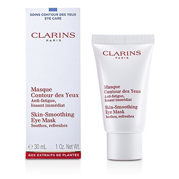 Skin Smoothing Eye Mask (30ml/1oz)