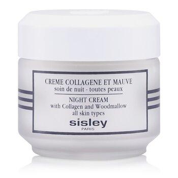 Botanical Night Cream With Collagen & Woodmallow (50ml/1.6oz)