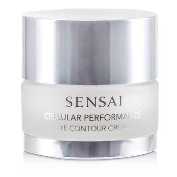 Sensai Cellular Performance Eye Contour Cream (15ml/0.52oz)
