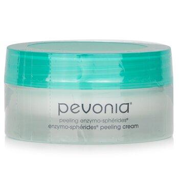 Pevonia Botanica 培芳妮婭 煥膚酵素角質霜 50ml/1.7oz - 去角質和煥膚