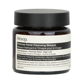 Primrose Facial Cleansing Masque (60ml/2.47oz)
