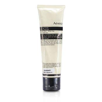 Purifying Facial Cream Cleanser (Tube) (100ml/3.6oz)