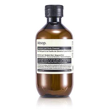 Geranium Leaf Body Cleanser (200ml/7.2oz)