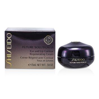 Shiseido Future Solution LX Регенерирующий Крем для Контура Глаз и Губ 15ml/0.54oz